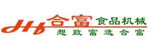 广州市合富食品机械有限公司