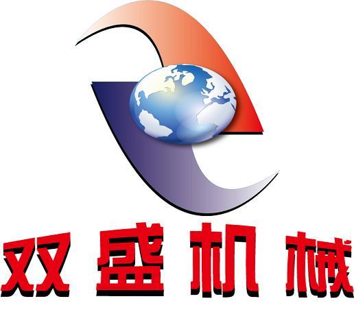 广州双盛机械设备有限公司