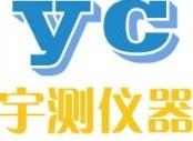 广州宇测电子科技有限公司