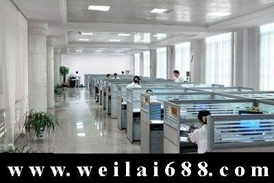 广州未来机械设备公司