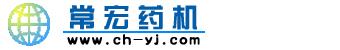 长沙市宏精机械设备有限公司