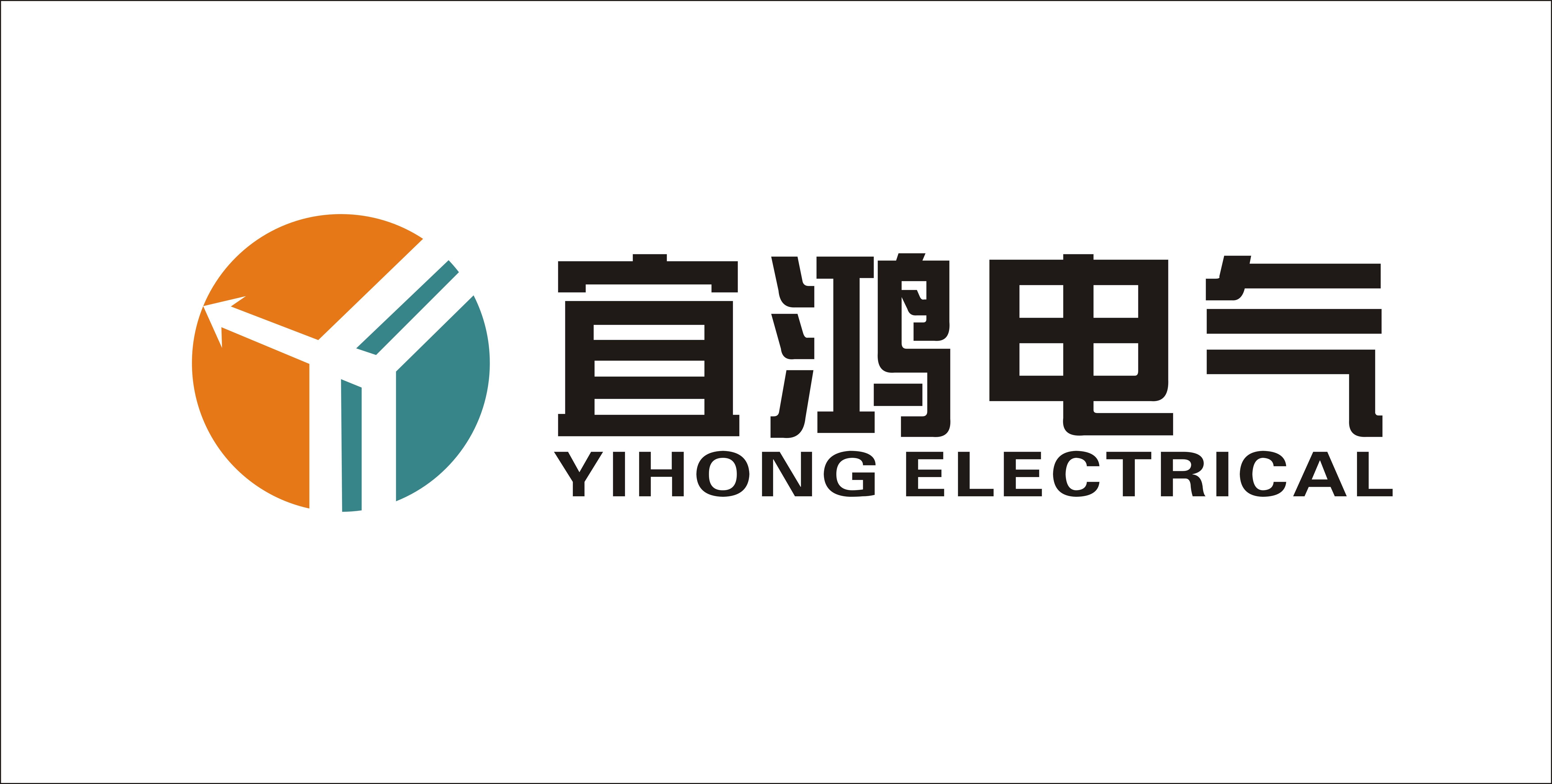 上海宜鸿电气科技有限公司