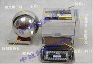 小型立式半自动制丸机