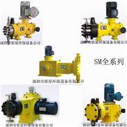 深圳计量精度zui高SZ顺子液压隔膜计量泵SM型