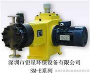 深圳SM-E型SZ顺子液压隔膜计量泵