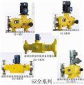 深圳耐腐蚀和硬度高耐磨SZ顺子柱塞计量泵SZ型