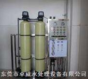东莞自来水过滤器,中山家用饮用水处理