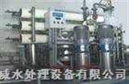 东莞纯净水过滤器,广州净化水工程