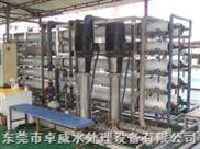 东莞农村饮用水过滤器,深圳自来水生产过滤器,东莞员工饮水机
