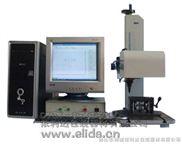 金屬打標機/不銹鋼電腐蝕打標機/電解液/鋁牌打碼機/氣動打標機/金屬激光打標機
