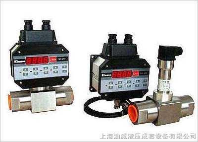 fqc-200型 流量控制仪/流量控制器