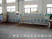 JJ-GZ50山东餐具消毒设备V青岛全自动餐具包装机