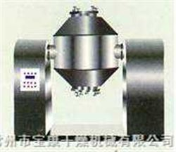 SZG-500双锥回转真空干燥机