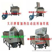 花生米油炸机/油炸锅 自动出料油炸设备