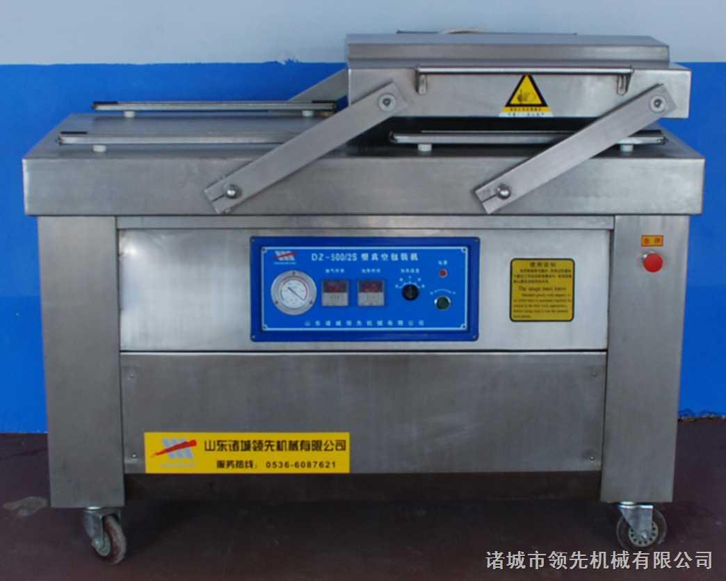 dz-500/2s蔬菜真空包装机