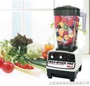 上海厂家直销3p/3.5p生机调理果汁沙冰机