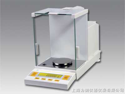 电子分析天平(上海天平) ,万分之一天平 ,100g/0.1mg天平