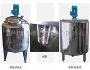 不锈钢单层乳化罐