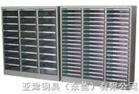 B4S-354D-2(54抽)带门文件整理柜带门文件整理柜