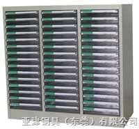 B4S-345-2(45抽)文件整理柜办公文件柜