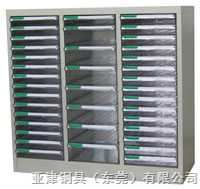 B4MS-30731-2(38抽)文件整理柜文件柜