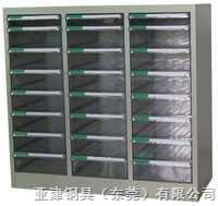B4MS-32103-2(24抽)办公文件整理柜24抽办公文件整理柜