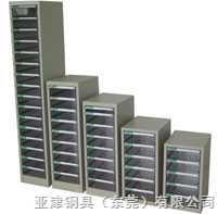 B4S-106-2(6抽)文件柜-办公文件柜