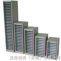 B4S-132-2(32抽)办公文件柜B4S单排文件柜-B4S-132-2(32抽)办公文件柜