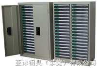 B4S-118-2(18抽)文件整理柜B4S-118-2(18抽)文件整理柜-B4S单排文件柜