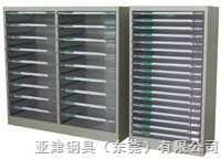 CA3S-118-2(18抽)办公文件柜18抽办公文件柜-18抽办公文件柜-18抽办公文件柜