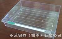 CA3文件柜抽屉盒型号与尺寸CA3文件柜抽屉盒型号与尺寸-CA3文件整理柜盒