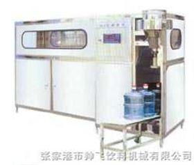 自动桶装饮用水冲洗、灌装、封口机组