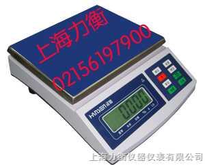 电子计重秤,上海电子秤,电子天平称