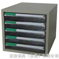 A4S-105-2(5抽)办公文件整理柜工业办公文件柜-工业办公文件柜