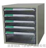 文件柜A4S-104-2(4抽)桌面文件柜-A4S-104-2(4抽)文件整理柜