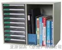 A4S-B209-2(9抽)办公文件整柜文件整理柜-办公文件整理-效率柜