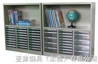 B4S-B327-2(27抽)办公文件柜办公文件柜-B4MS-B30811-2(19抽)文件整理柜