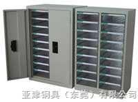 A4M-218D-2(18抽)带门文件柜A4M-218D-2(18抽)带门文件柜、A4M-218-2(18抽)文件柜