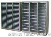 A4S-363-2(63抽)文件柜B4纸办公文件柜-B4纸办公文件柜-B4纸办公文件柜