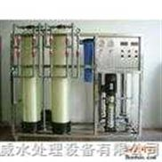 安徽净化水过滤器,芜湖纯水设备,山东净水过滤器