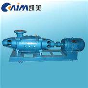 80D12X8-多级离心泵 卧式多级泵 卧式管道泵 多级泵 凯美多级泵