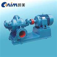 S、SH双吸离心泵,中开式离心泵,卧式离心泵