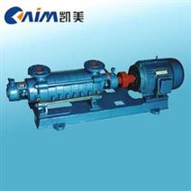 锅炉给水管道泵 卧式多级泵 卧式离心泵 卧式多级泵厂家