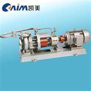 MT-HTP型高温磁力泵,不锈钢磁力泵,磁力驱动泵