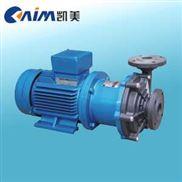 CQF型工程塑料磁力泵,耐腐蚀磁力泵,磁力驱动泵