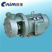 W型直连式旋涡泵,单级旋涡泵,不锈钢旋涡泵