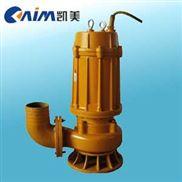 WQ(QW)系列潜水式排污泵,不锈钢潜水泵,潜水污水泵