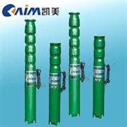 QJ型井用潜水泵,深井泵,潜水电泵