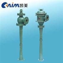 型蒸汽喷射器,水力蒸汽泵,喷射器,蒸汽泵