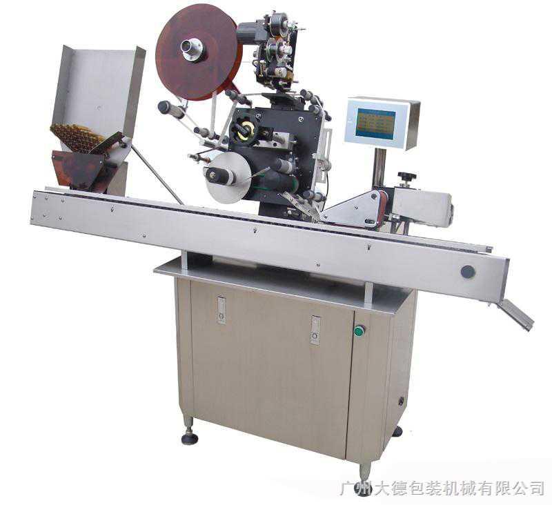DDL-603卧滚贴标机